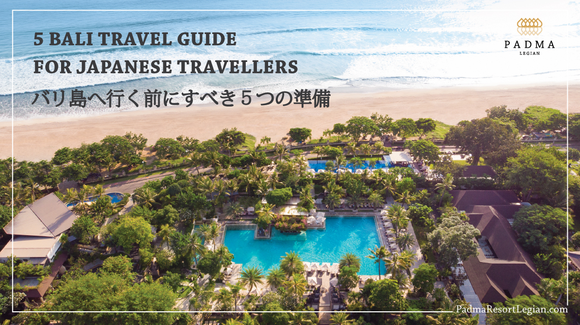 5 Holiday Tips for Japanese Travellers